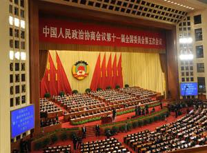 2012年全国两会道教身影
