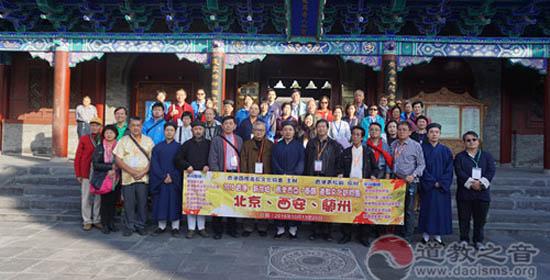 香港、新加坡、马来西亚、泰国道文明拜访团参访西安八仙宫