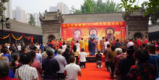 西安八仙宫举行留念吕祖诞辰千人祈福大法会系列运动困学子