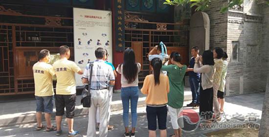 陕西西安八仙宫举行第四期居士玄门知识培训