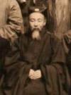 第一届理事会会长:岳崇岱道长