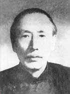 第二届理事会会长:陈撄宁