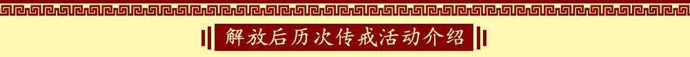 武汉长春观传戒专题报道
