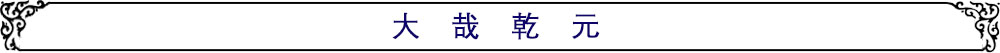 江苏省第三届道教文化艺术节