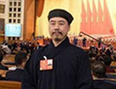 第十三届全国政协委员、中国道教协会副会长张诚达道长