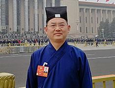第十三届全国政协委员、中国道教协会副会长吉宏忠道长