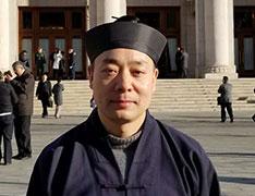 第十三届全国政协委员、中国道教协会副会长胡诚林道长