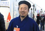 第十二届全国政协委员、中国道教协会副会长黄信阳道长